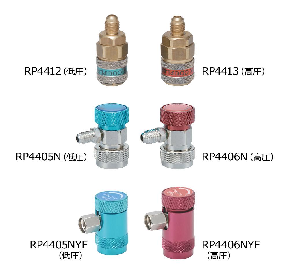 RP4412_RP4413_RP4405N-RP4406N_RP4405NYF_RP4406NYF