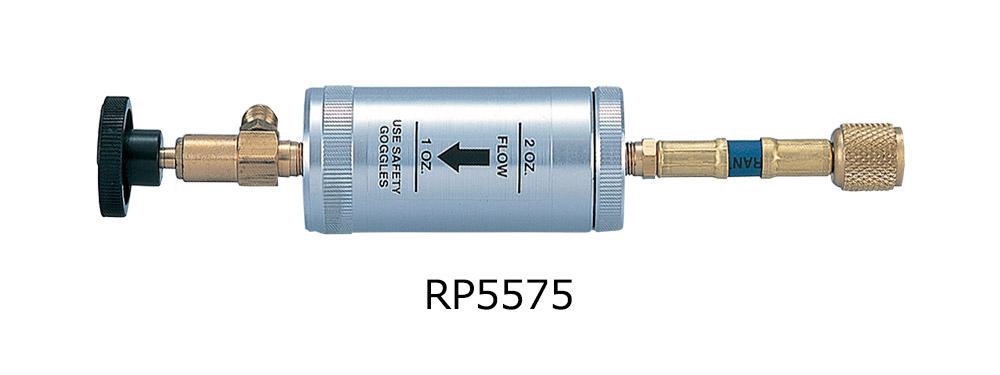 RP5575