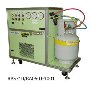 大型冷媒回収装置 ハイスペックタイプ