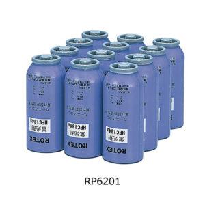 HFC134aサービス缶蛍光剤