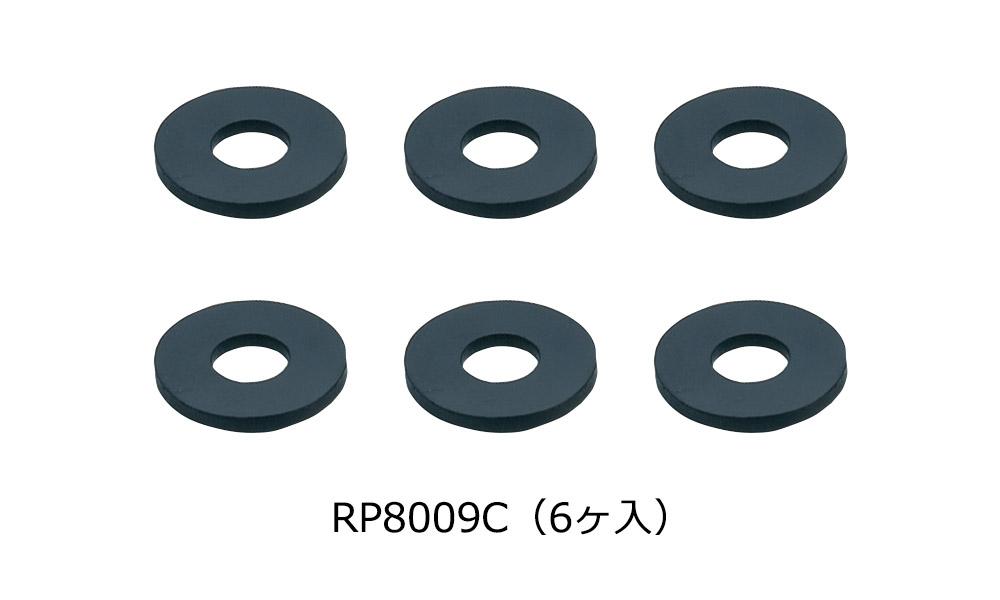 RP8009C